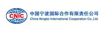 中国宁波国际合作.png