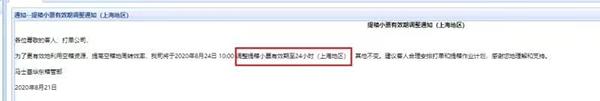 汇信外贸软件4.png