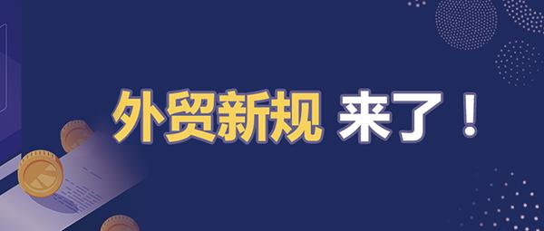 汇信外贸软件1.png
