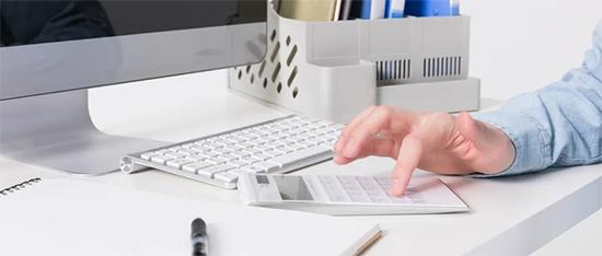外贸管理软件如何提升财务人员职场竞争力1.jpg