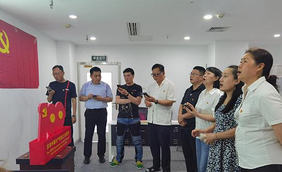 汇信党支部开展庆百年学习庆祝会3.jpg