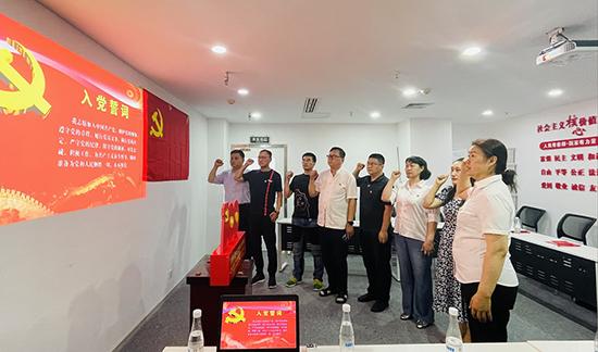 汇信党支部开展庆百年学习庆祝会4.jpg
